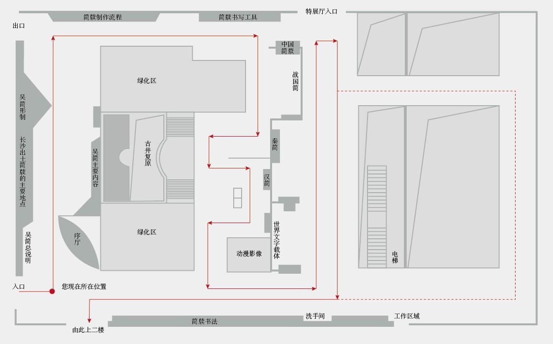 一楼导览图.png