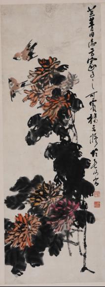 传承与碰撞——湖湘艺术展432.png