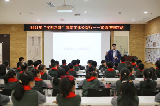 20210425简牍文化公益行走进常德博物馆29.png